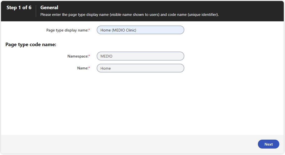 基本的なページタイプのプロパティの設定